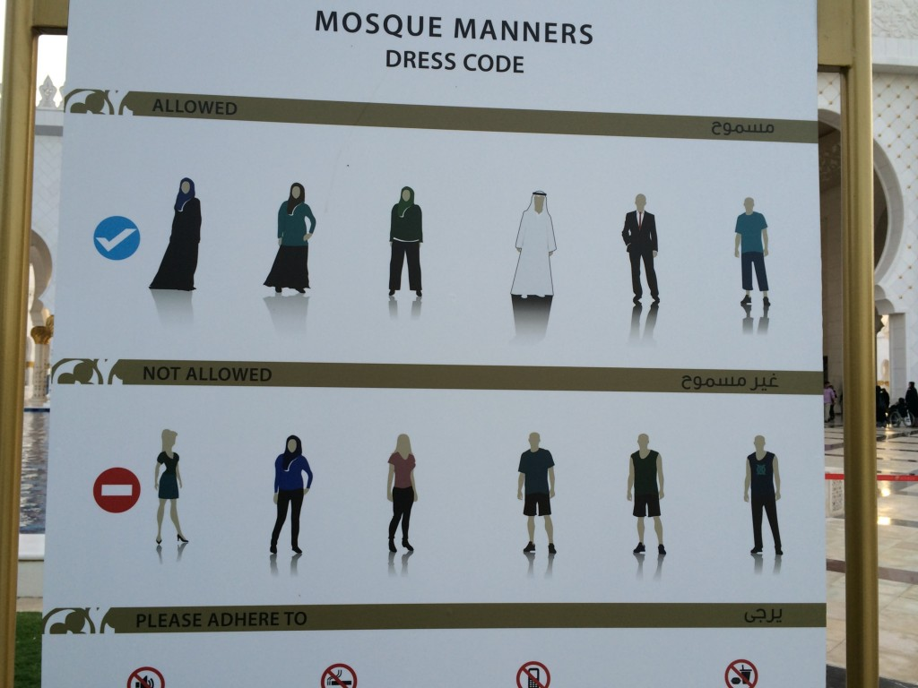 Mosque Rules