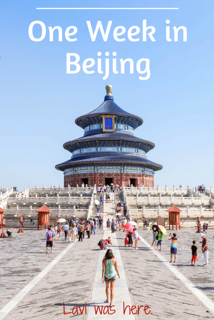 One Week in Beijing: My Experience, Your Itinerary | You can fit a lot in one week in Beijing, if you do it right. Allow my experience to help guide and plan your itinerary!